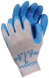 Altas Fit Gloves